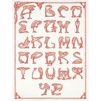 Thea Gouverneur  2049  Flamant rose  Alphabet