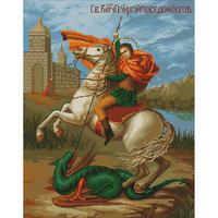 Saint George Terrassant le Dragon  B448  LUCA-S