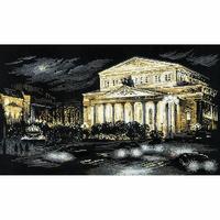Théâtre de Moscou  1638  RIOLIS