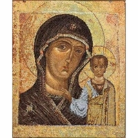 Virgin of Kazan  477A  Thea Gouverneur