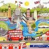 Londres XLS4 Bothy Threads