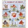 Sampler Dictionnaire de Rouges Gorges   XDO8  Bothy Threads
