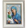 Icône Mère de Dieu de Jérusalem - Luca-S BR114