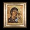 Thea Gouverneur  477A  Icône  Virgin of Kazan  Aïda