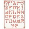 Thea Gouverneur  2049  Flamant rose  Alphabet  Lin