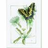 La chenille au papillon  0021620  LANARTE
