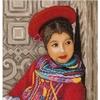 Femme Péruvienne  0148513  Lanarte