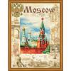 Villes du Monde. Moscou - Riolis PT-0021