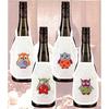 Tabliers de bouteille Chouettes - Permin 78-4199