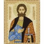 Riolis 1424 a - kit point de croix compté - La Brodeuse