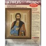 Riolis 1424 d - kit point de croix compté - La Brodeuse