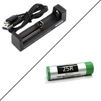 Pack Chargeur MC1 et Accu 25R - Xtar / Samsung