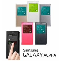 Coque Flip Cover S-View pour Samsung Galaxy Alpha