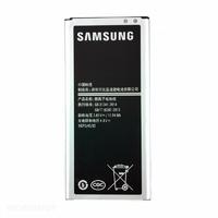 Batterie Samsung J5 2016 J510F