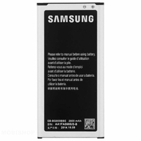 Remplacement Batterie Samsung S5 G900F