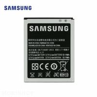 Batterie Samsung S2 I9100