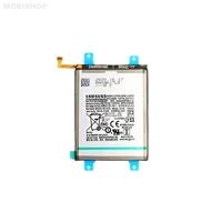 Remplacement batterie Samsung Galaxy A42 5G