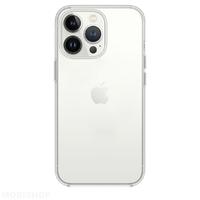 Coque silicone Jelly iPhone 13 Pro Max