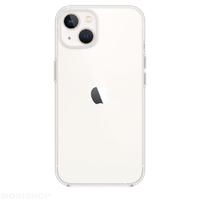 Coque silicone Jelly iPhone 13 Pro Mini
