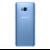 Remplacement vitre arrière Samsung Galaxy S8+ G955F bleu blue smartphone st-etienne mobishop