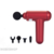 pistolet-massage-saint-etienne-mobishop-boutique