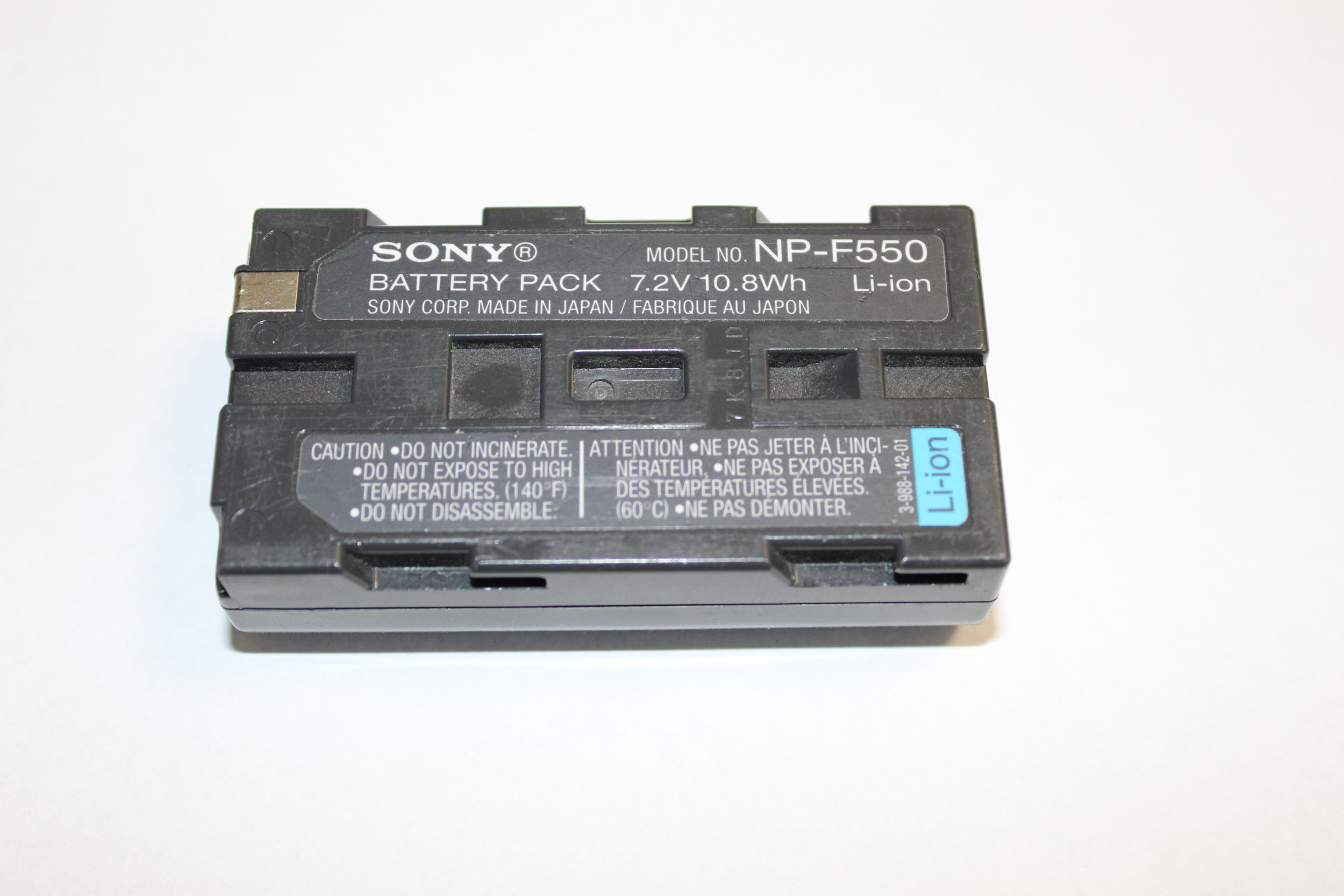 Batterie Sony NP-F550 (occasion)
