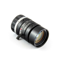 "Objectif 2/3"" 12mm F2.4 5 Megapixel Ultra Low Distortion Lens (C Mount)"