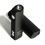 Batterie Q16