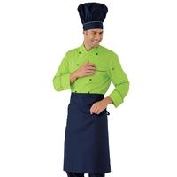 Veste Chef Patissier Designer Vert Pomme Bleu