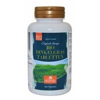 Herbe d'épeautre bio (poudre) - 300 comprimés - 400 mg