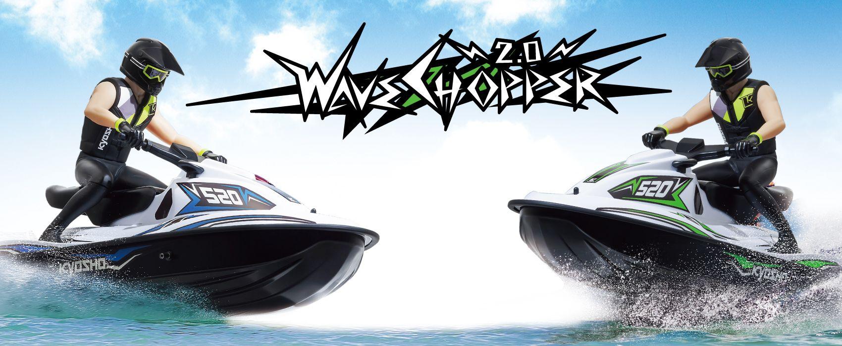 banner wavechopper 1700x700px