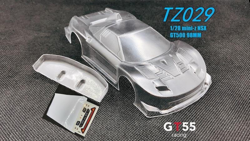 GT55 Carrosserie NSX lexan, TZ029