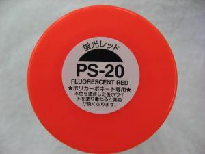 TAMIYA PS20 Rouge Fluo Bombe peinture Lexan