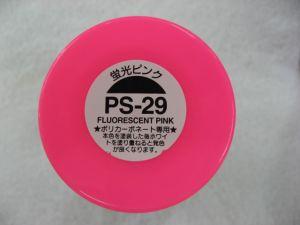 TAMIYA PS29 Rose Fluo Bombe peinture Lexan