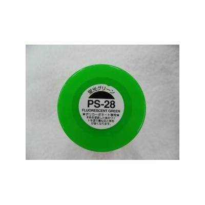 TAMIYA PS28 Vert Fluo Bombe peinture Lexan