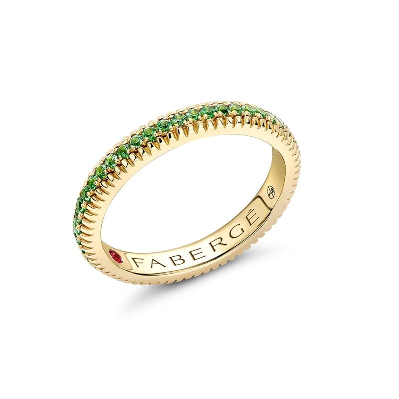 FABERGÉ YELLOW GOLD GREEN TSAVORITE FLUTED BAND