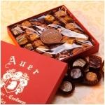 Chocolates Blason Box