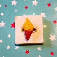 Bague : glace à l'italienne jaune
