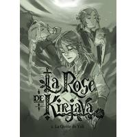 PRECOMMANDE ROMAN La Rose de Kirjava : Acte I La quête de Yali
