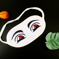 masque : yeux rouges