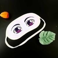 masque : yeux violets