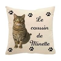 Coussin pour chat tigré personnalisé avec le nom de votre animal