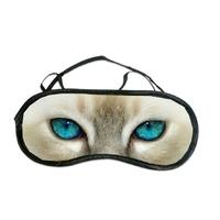 Masque de sommeil ou de nuit Chat