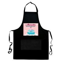 Tablier de cuisine noir Artiste pâtissière personnalisé avec prénom