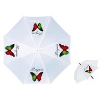 Parapluie Adulte Portugal personnalisé avec prénom
