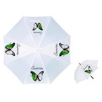 Parapluie Adulte Algérie personnalisé avec prénom