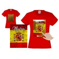 Tee shirt fille magique sequins Espagne personnalisé avec prénom