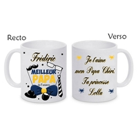 Mug (tasse) céramique Meilleur papa personnalisé avec prénom et message