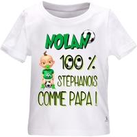 Tee shirt bébé Football St Etienne comme papa personnalisé avec le prénom de votre choix