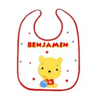 Bavoir bébé Eléphant personnalisé avec prénom